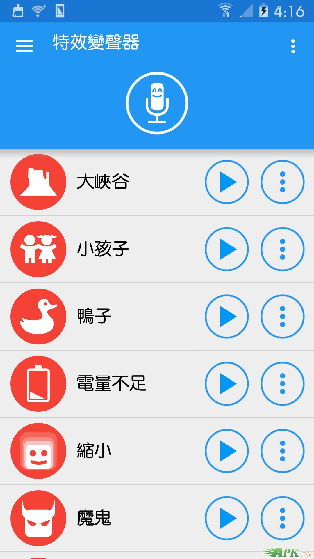 Screenshot_2015-04-25-04-16-45.png