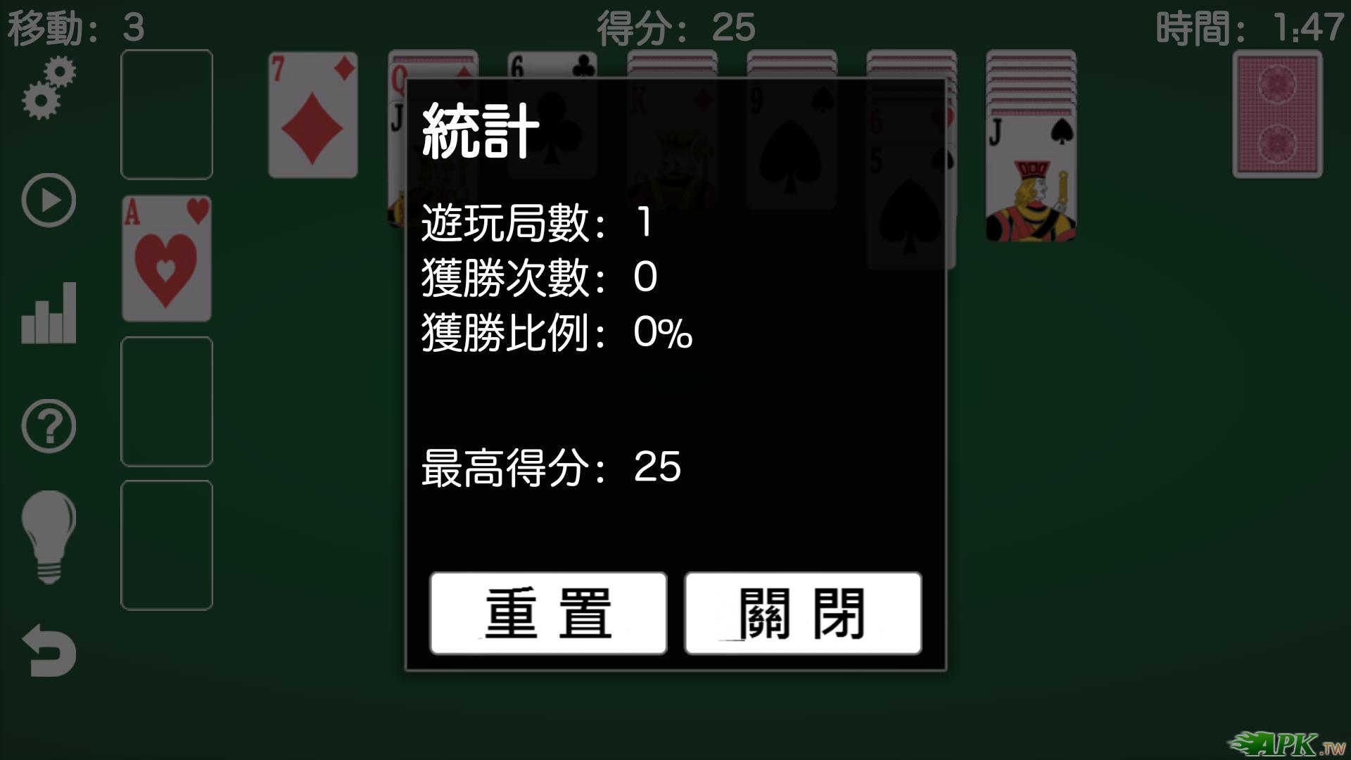 Screenshot_2015-05-04-00-02-11.png