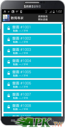 豌豆荚截图20150512010211.png