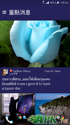 Screenshot_2015-05-23-15-25-02.png