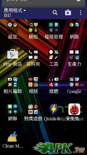 Screenshot_2015-05-23-15-25-47.png