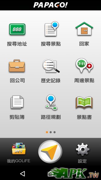 Screenshot_2015-06-12-02-14-28~1.png