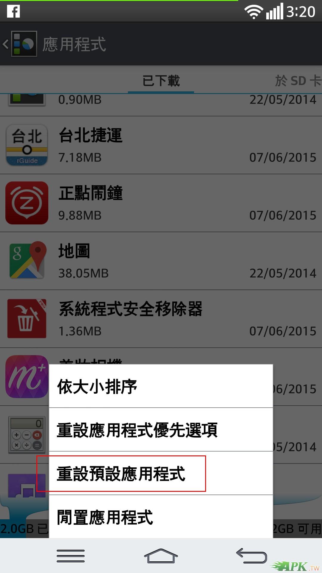 Screenshot_2015-06-14-03-20-16.jpg