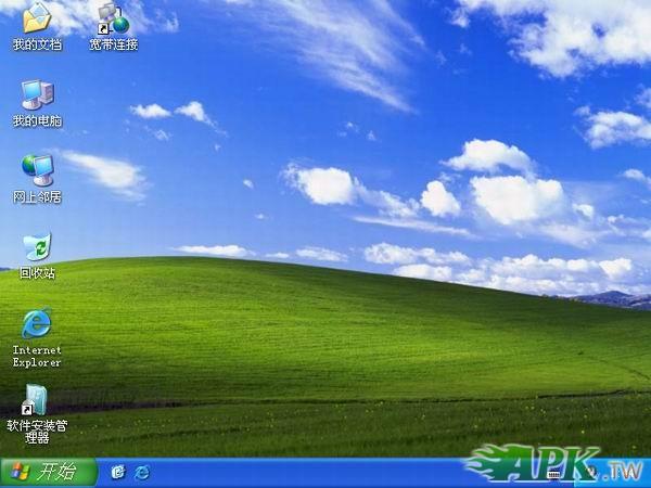 2010101711133947748.jpg