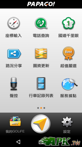 Screenshot_2015-07-14-16-10-32~1.png