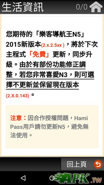 Screenshot_2015-07-18-18-59-50.png