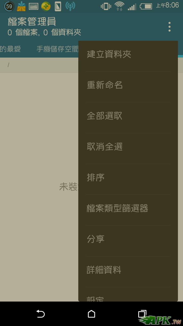 Screenshot_2015-08-01-08-06-57.png