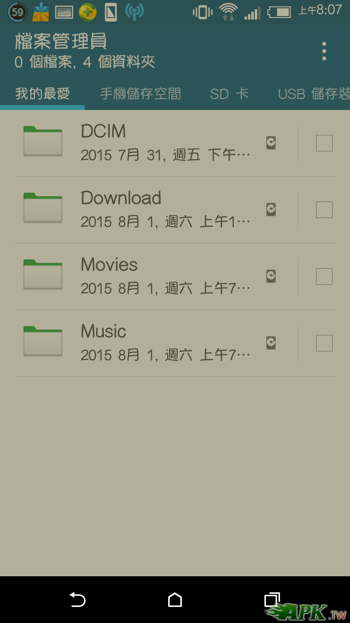 Screenshot_2015-08-01-08-08-00.png