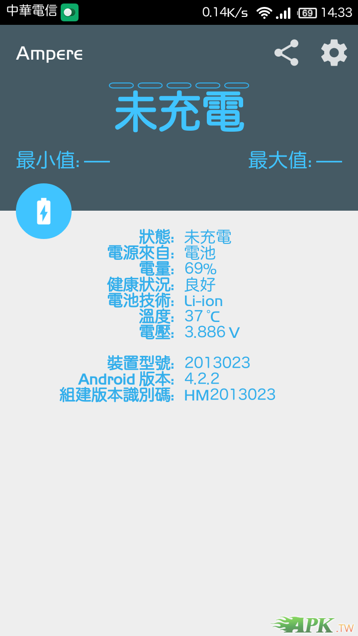 Screenshot_2015-08-04-14-33-04.png