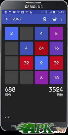 豌豆荚截图20150812134535.png
