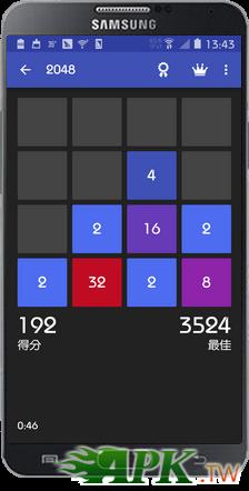 豌豆荚截图20150812134344.png