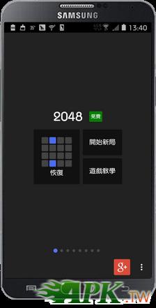 豌豆荚截图20150812134049.png