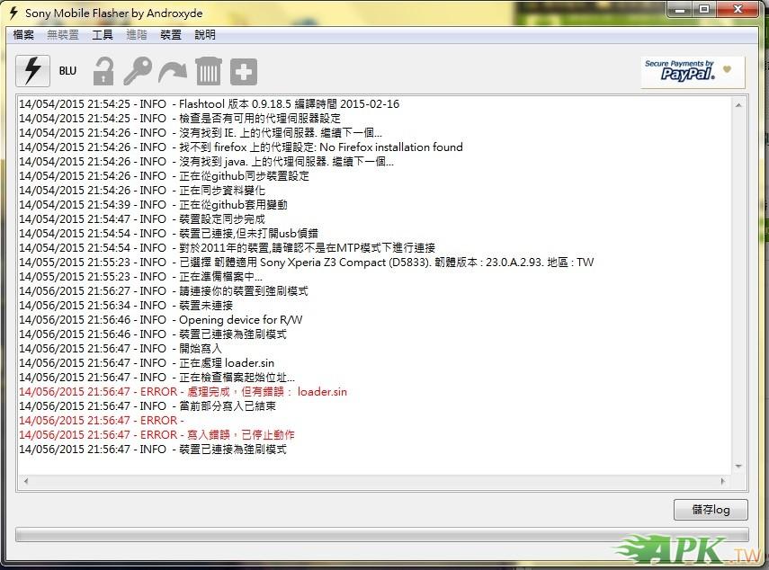 z3c flash.jpg