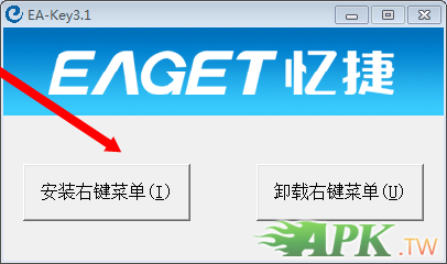 Toolwiz20158-15-9-40-54.png