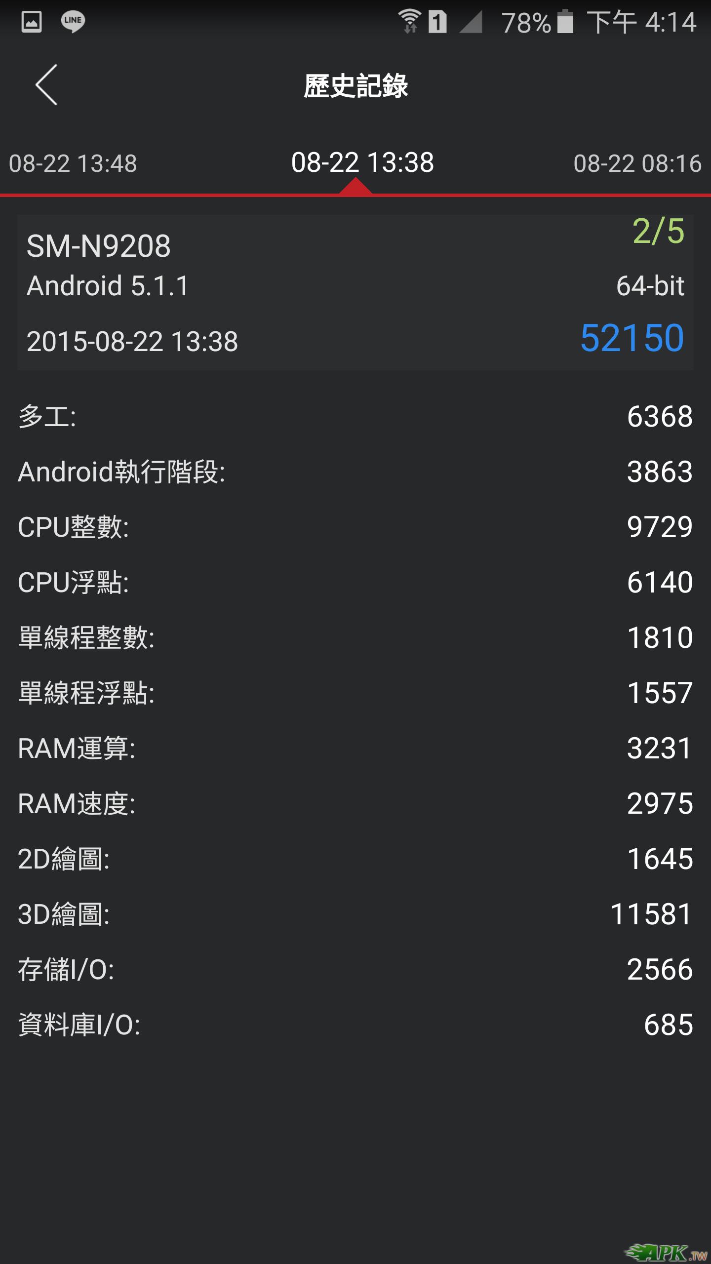 Screenshot_2015-08-22-16-14-58.png