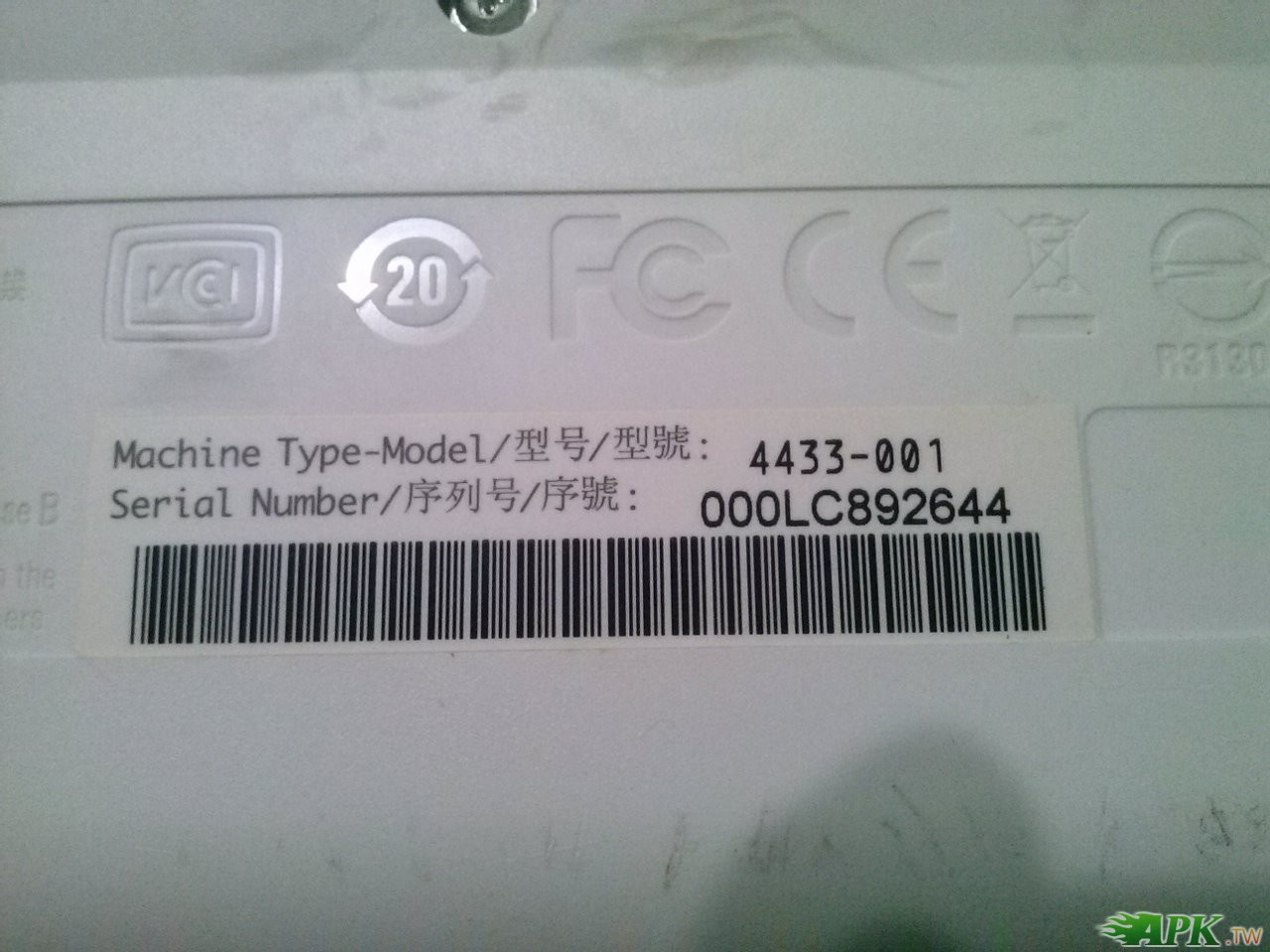 Lexmark X2650 彩色噴墨多功能事務機 (2).jpg