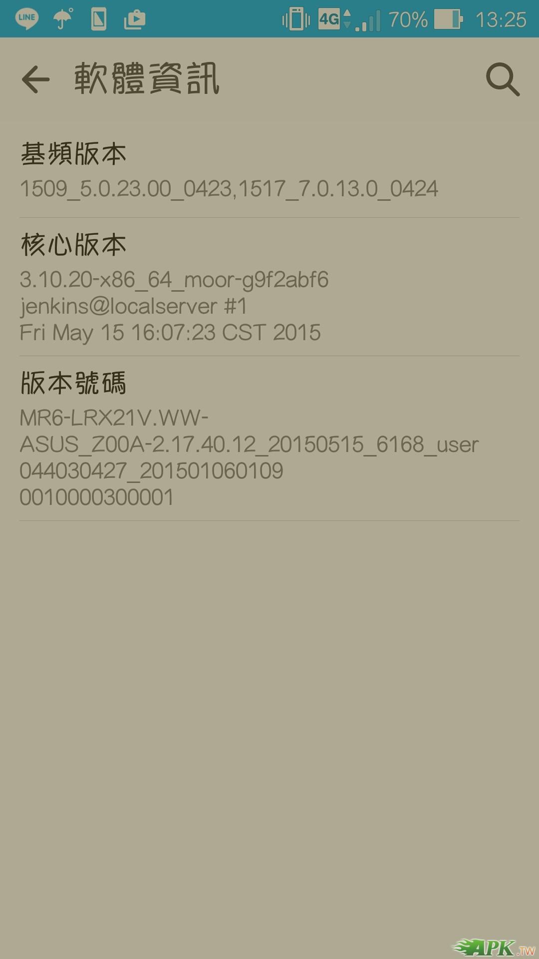 Screenshot_2015-09-08-13-25-04.jpg