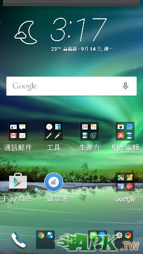 Screenshot_2015-09-14-03-17-06.png