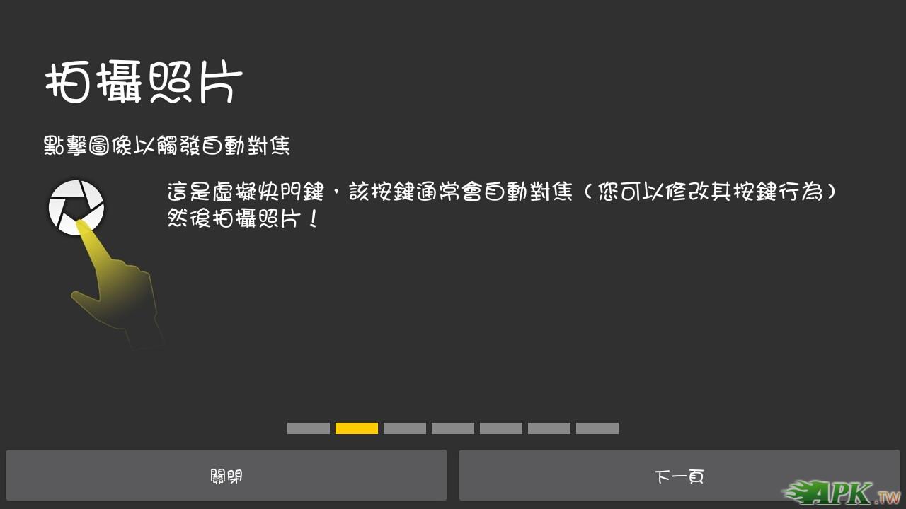 Screenshot_2015-09-15-14-18-01.jpg