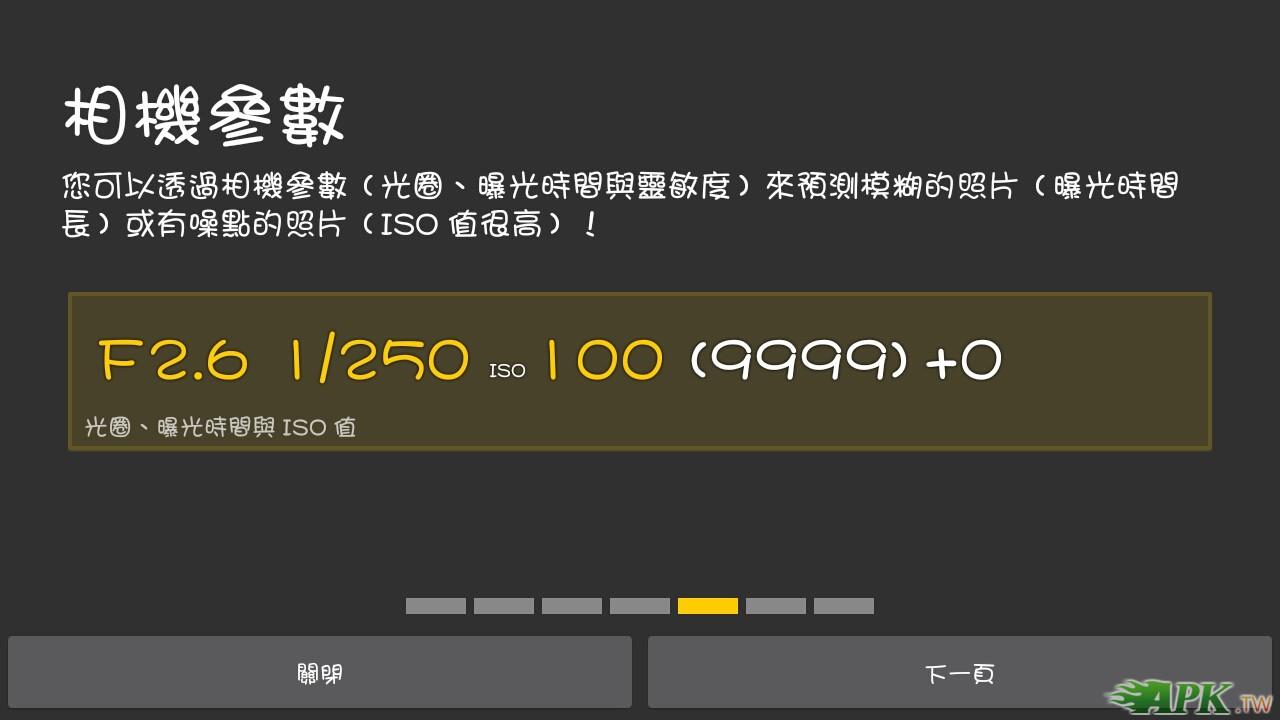 Screenshot_2015-09-15-14-18-07.jpg