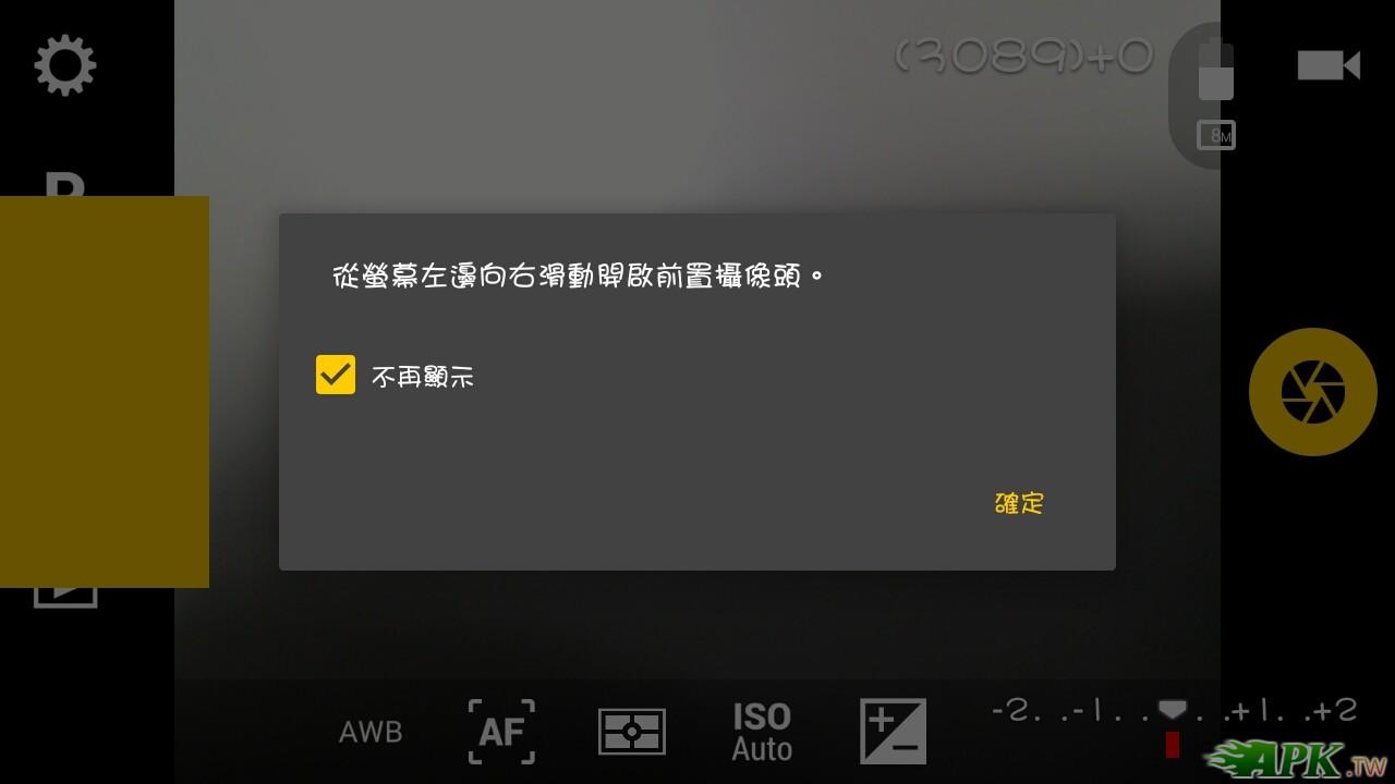 Screenshot_2015-09-15-14-18-15.jpg