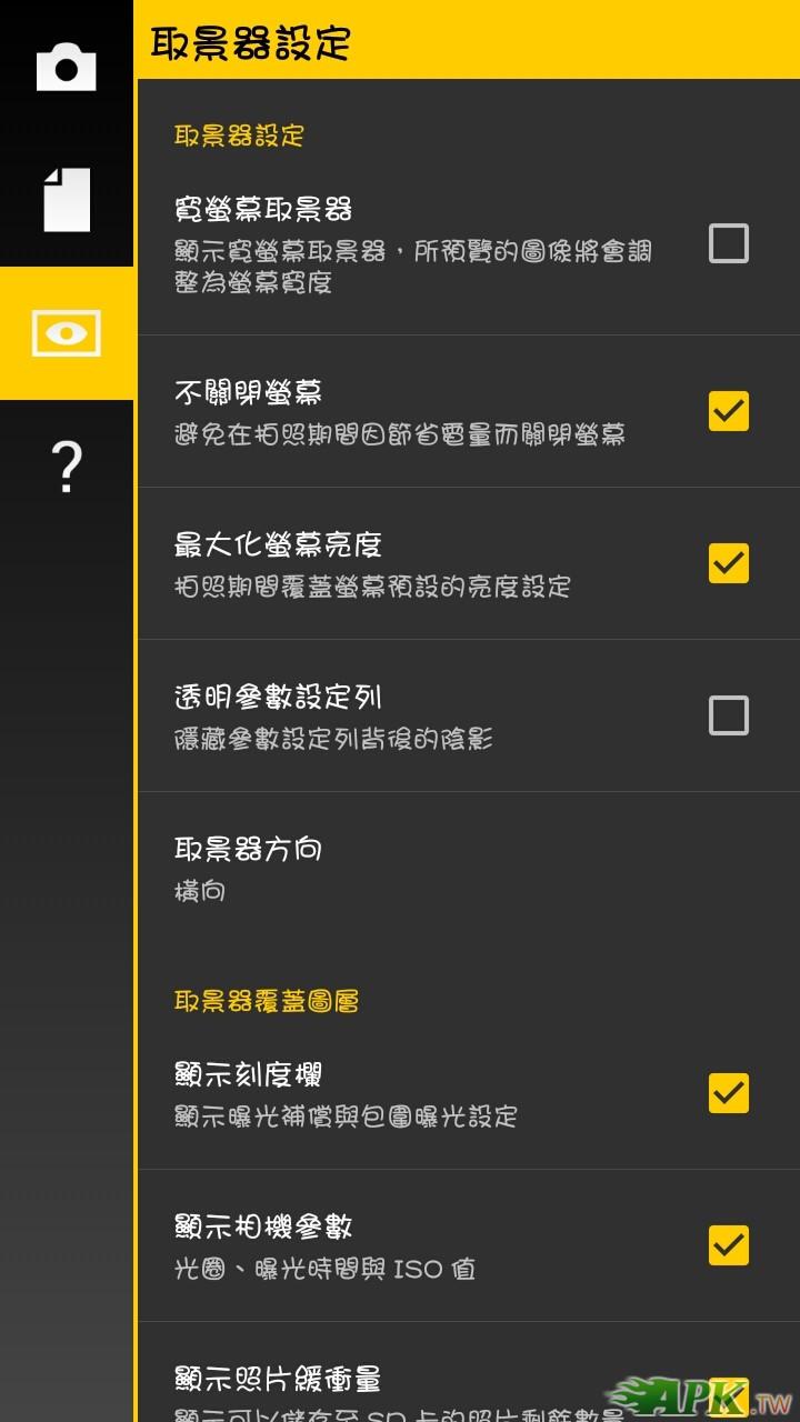 Screenshot_2015-09-15-14-18-30.jpg