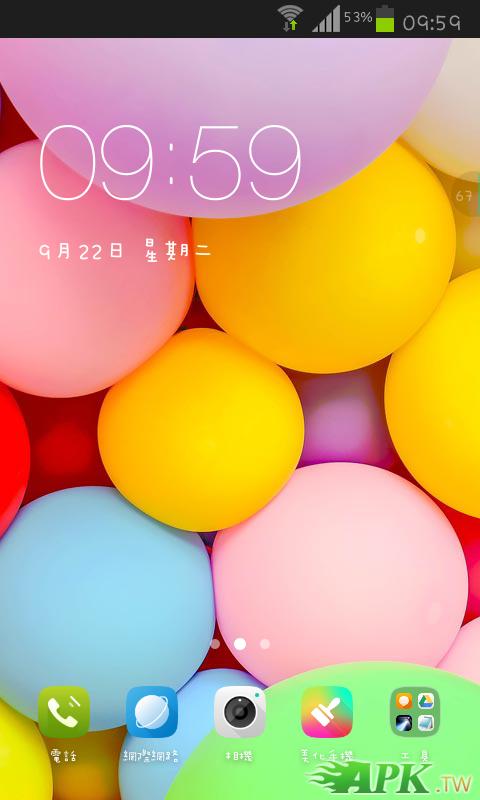 Screenshot_2015-09-22-09-59-57.png