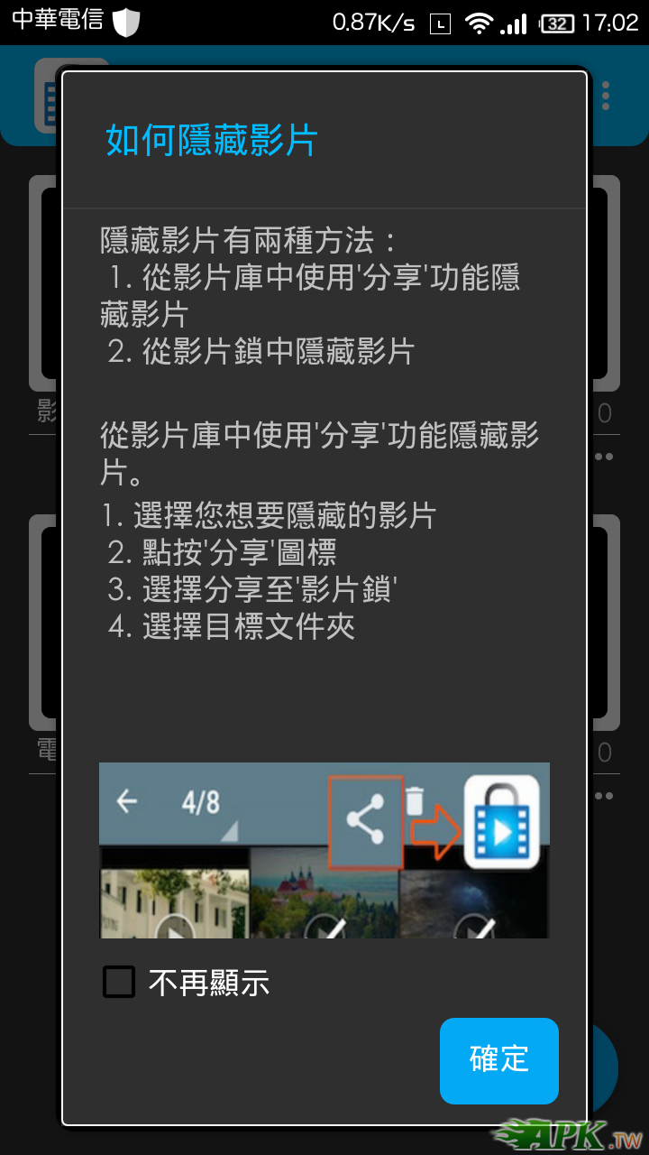 Screenshot_2015-09-24-17-02-27.png
