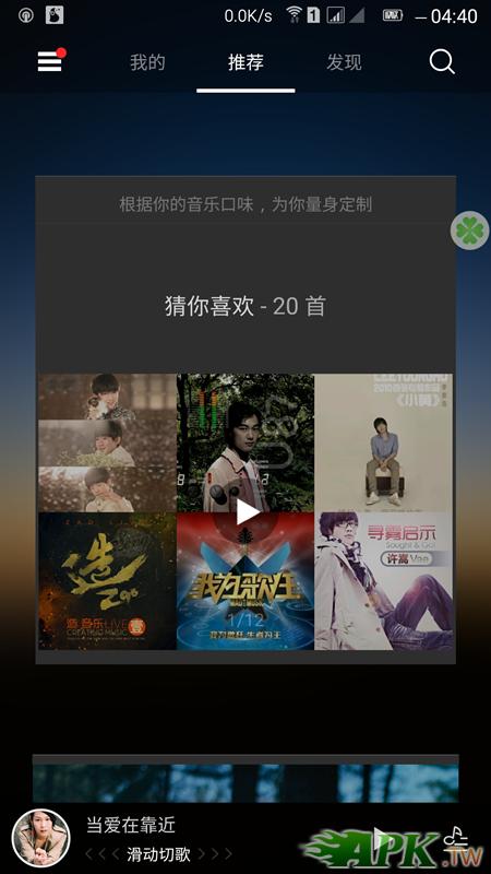 Screenshot_2015-09-28-04-40-05_副本.png