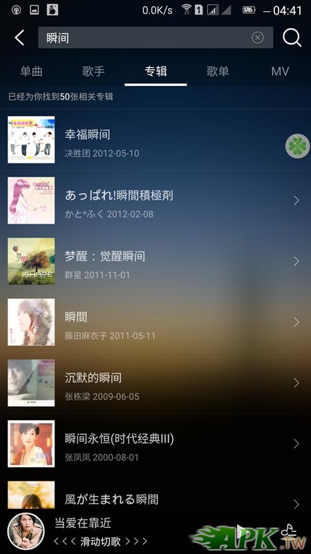 Screenshot_2015-09-28-04-41-42_副本.png