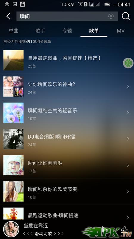 Screenshot_2015-09-28-04-41-50_副本.png