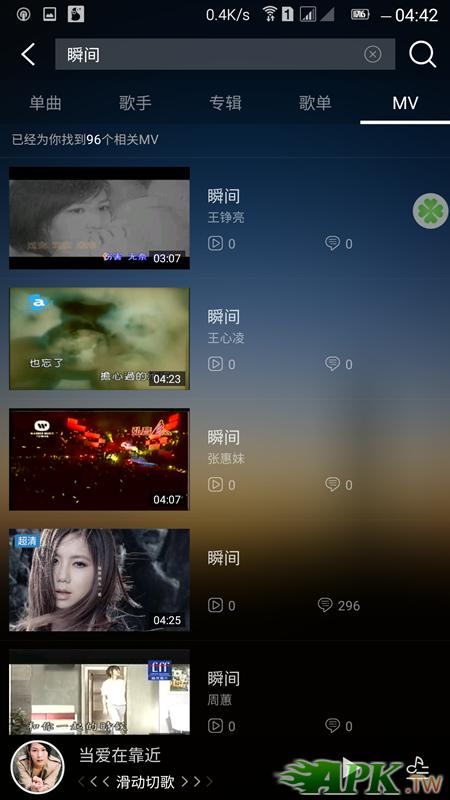 Screenshot_2015-09-28-04-42-01_副本.png