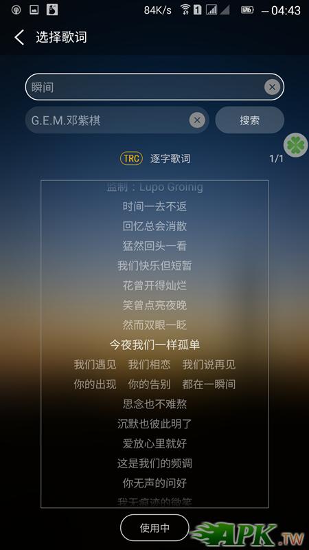 Screenshot_2015-09-28-04-43-42_副本.png