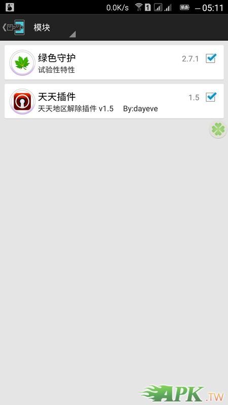 Screenshot_2015-09-28-05-11-21_副本.jpg