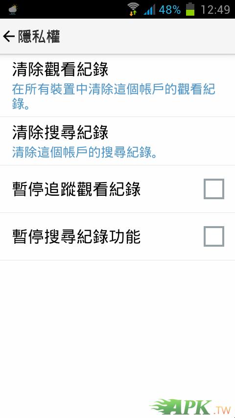 Screenshot_2015-09-28-12-50-01.png