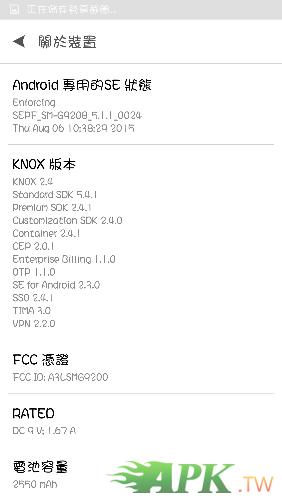 Screenshot_2015-10-05-19-37-23.png