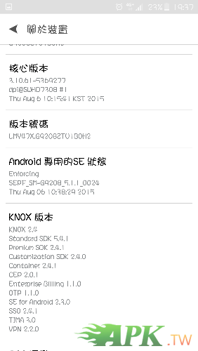 Screenshot_2015-10-05-19-37-20.png