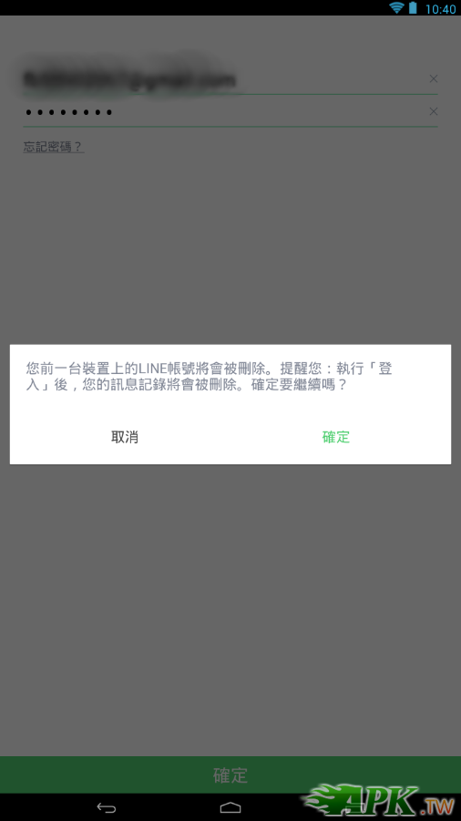 Screenshot_2015-10-17-22-41-00.png