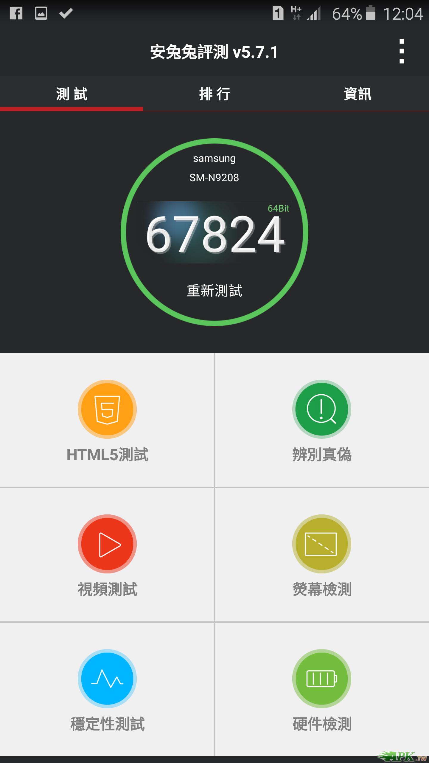 Screenshot_2015-10-09-12-04-02.png