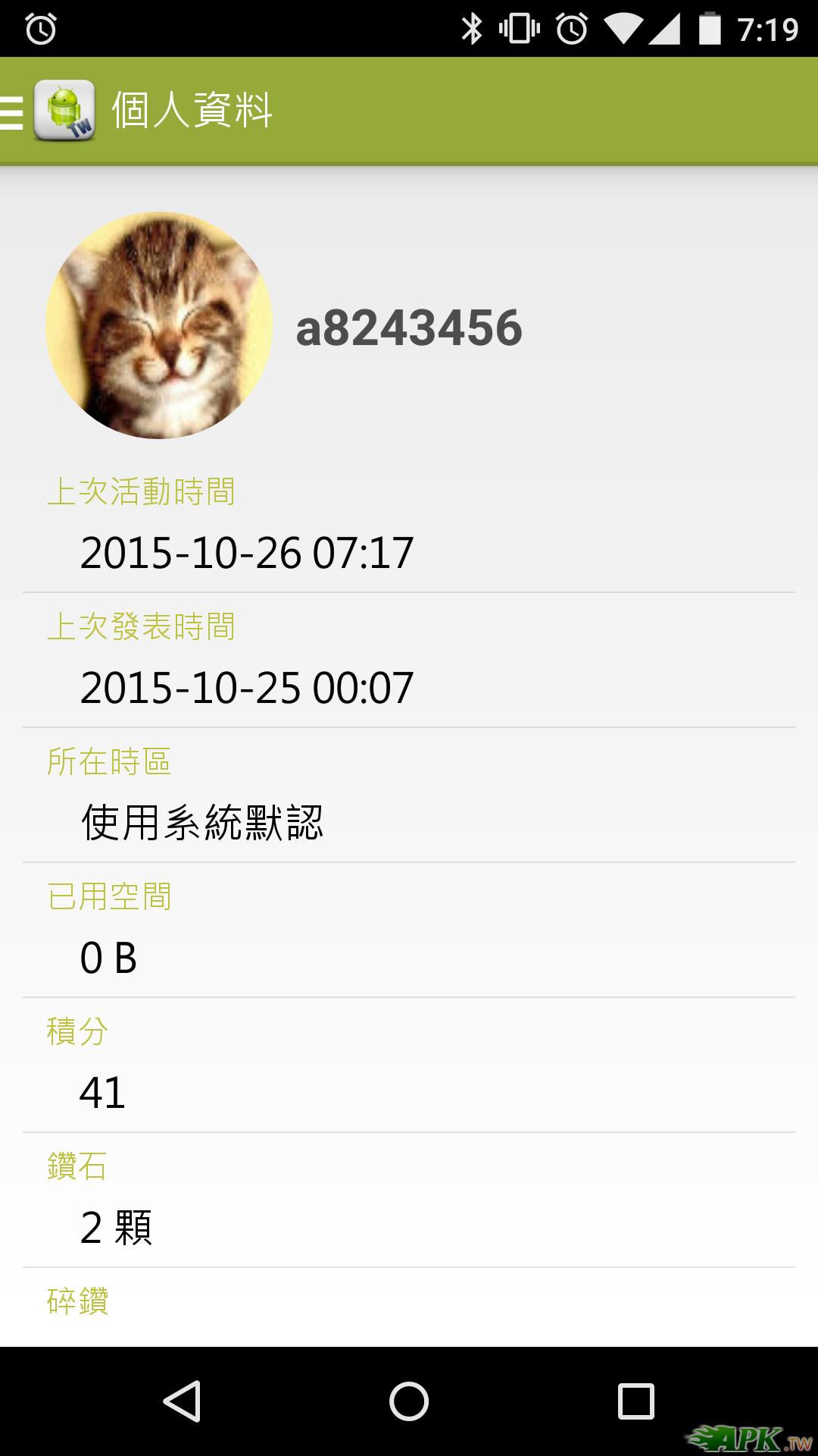 Screenshot_2015-10-26-07-19-46.png
