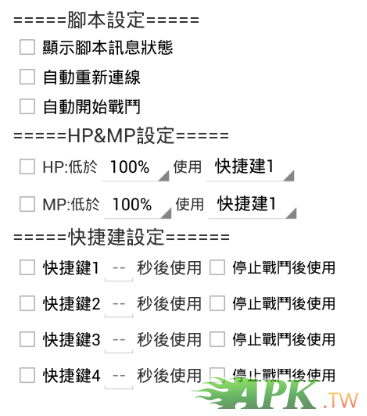 MS腳本界面.png