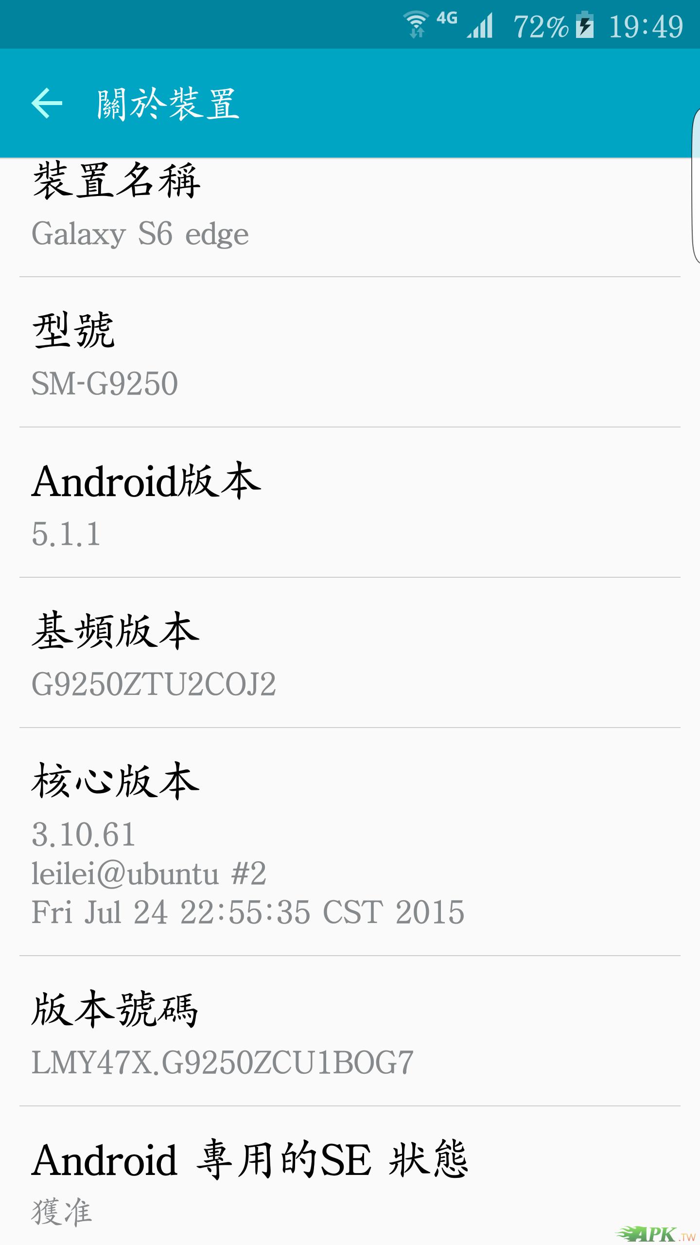 Screenshot_2015-11-02-19-49-10.png