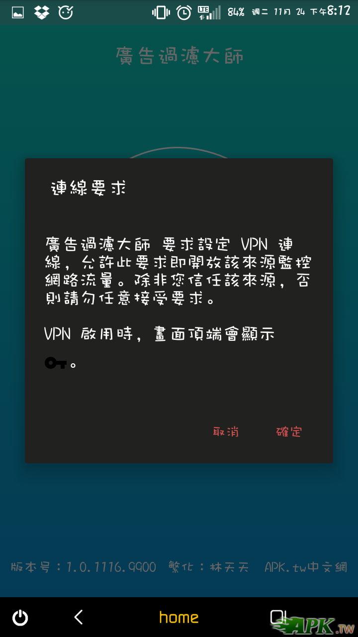 Screenshot_2015-11-24-20-12-29.png