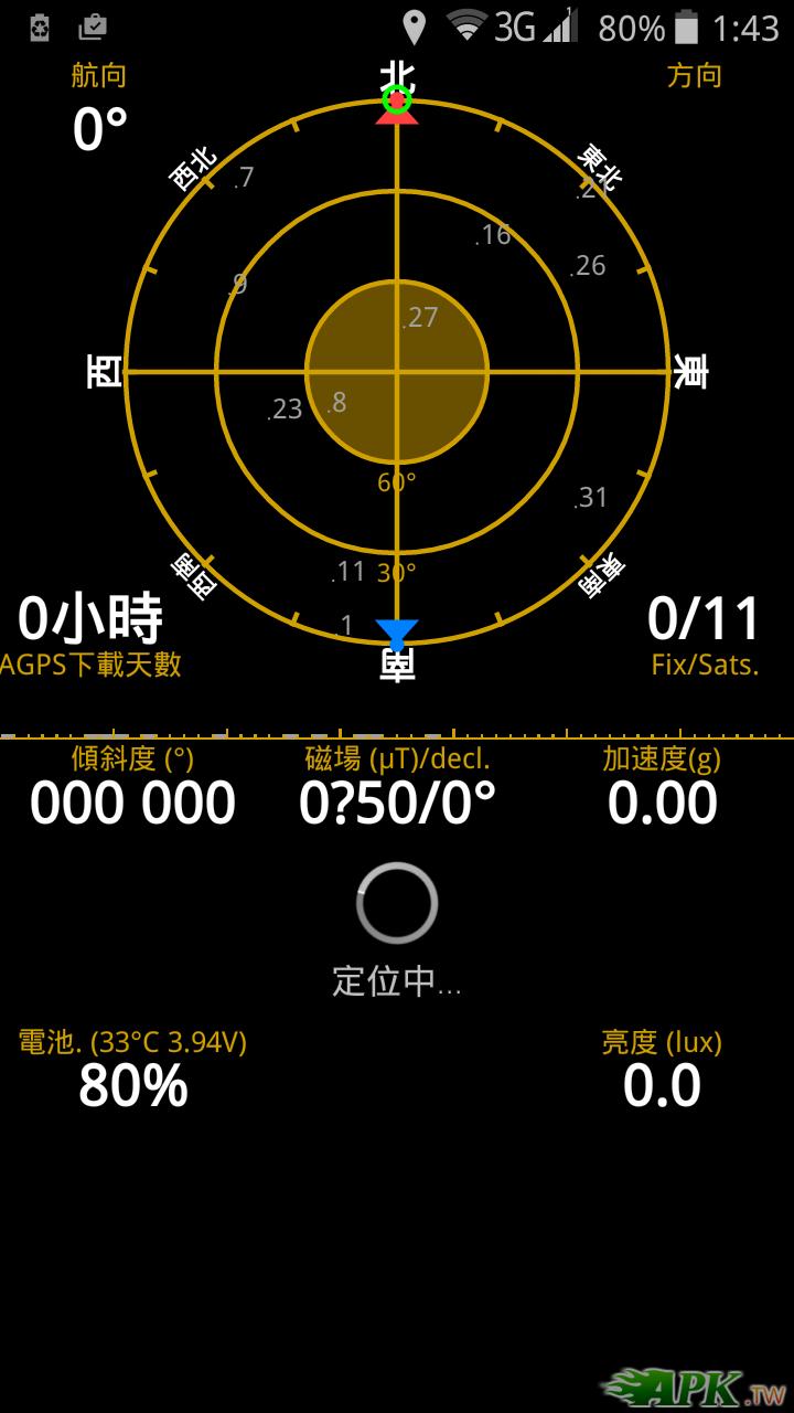 Screenshot_2015-11-25-01-43-30.png