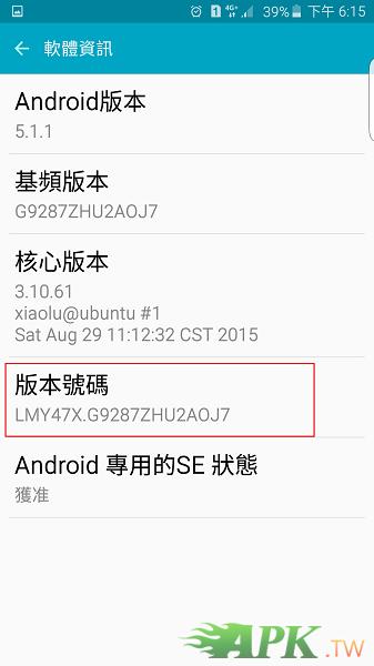 Screenshot_2015-11-21-18-15-35.png