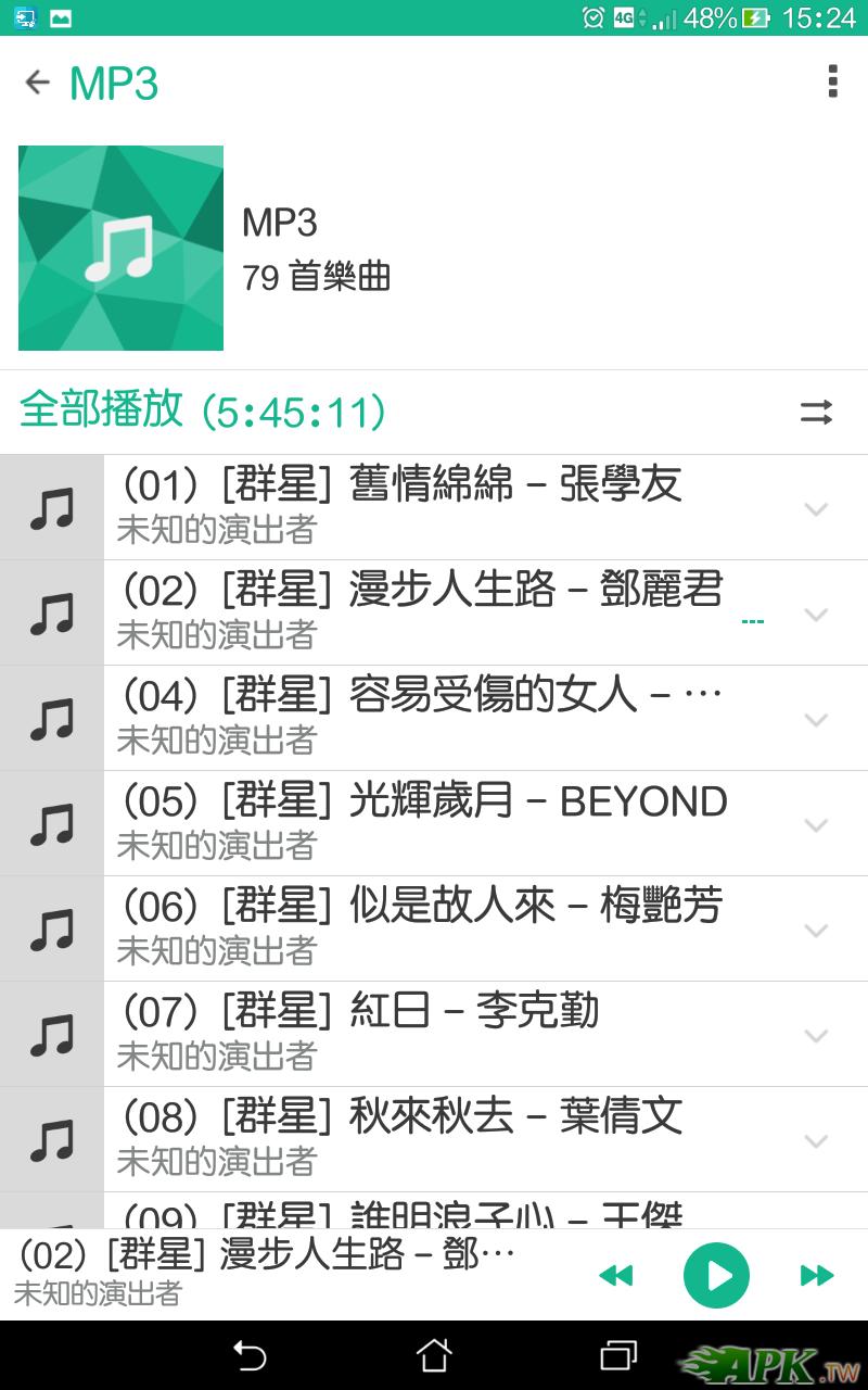 Screenshot_2015-12-23-15-24-42.png