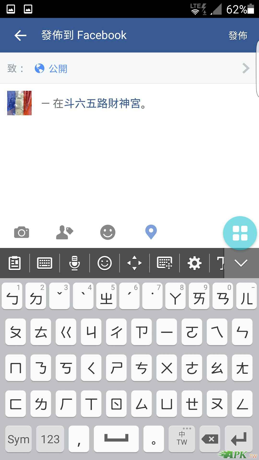 Screenshot_2016-01-01-11-08-44.jpg