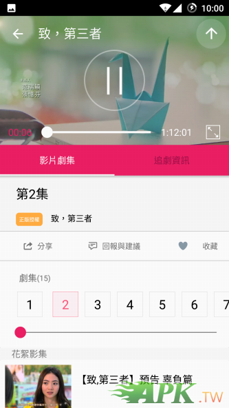 Screenshot_2016-01-25-10-00-32.png