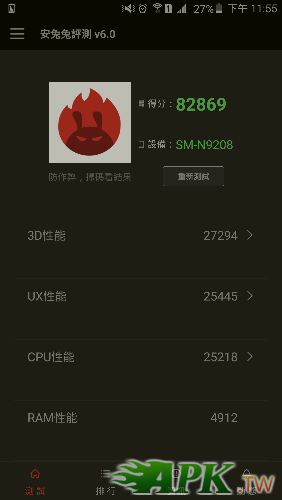 Screenshot_2015-12-09-23-55-09.png