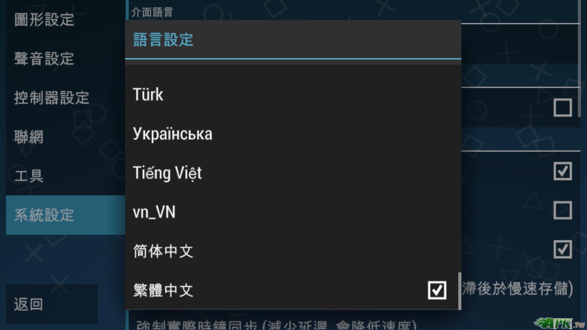 Screenshot_2016-02-17-00-58-44_org.ppsspp.ppssppgold.jpg